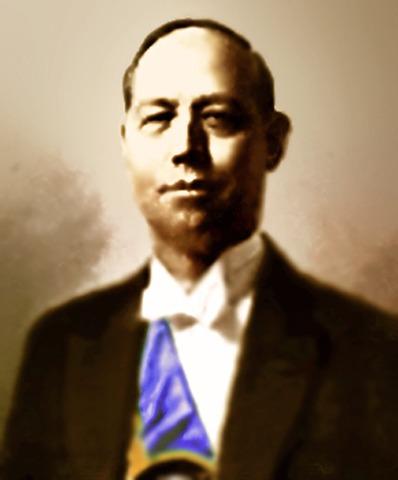 Eleccion de Enrique Olaya