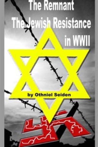 Jewish underground formed: