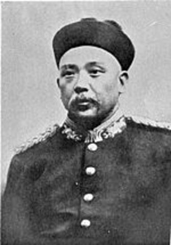 Overthrow of Qing Dynasty
