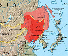 Invasió japonesa de Manxúria