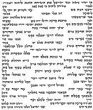 לשון השירה הקדומה