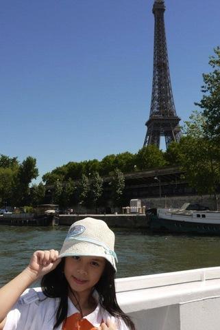 Went to Paris!!!!