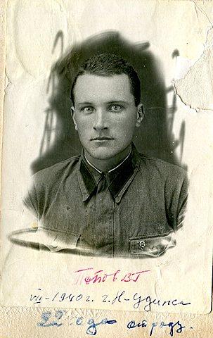 Василий Георгиевич в рядах Красной Армии