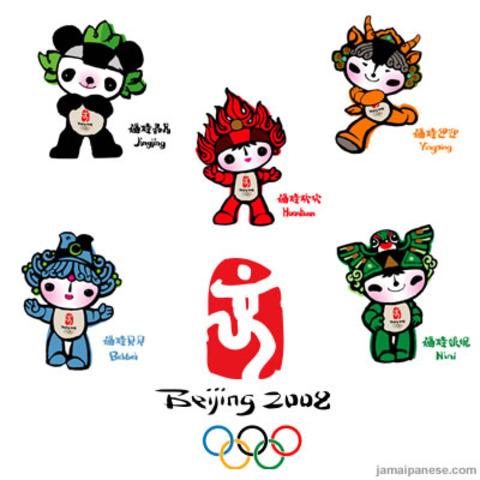 Olympic!!!