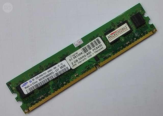 PC6400 DR800