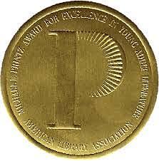 Michael L. Printz Award