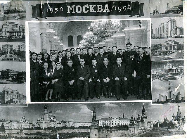 Попов В. Г. на совещании в городе Москве.