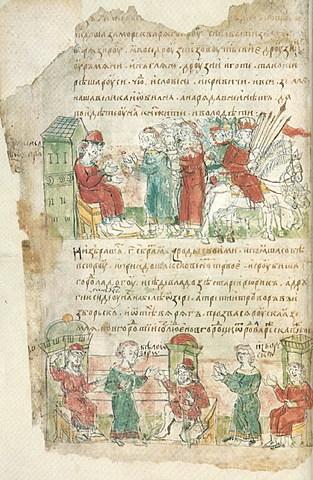 В лето 6730 (862г. н.э.) Призвание Рюрика на Русь