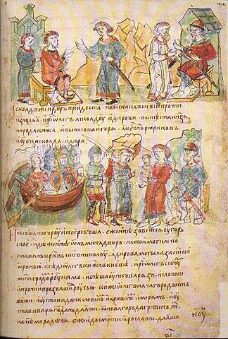 В лето  6390 (882г. н.э.) Объединение Олегом Новгорода и Киева