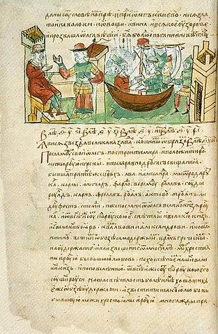 В лето 6420 (911г. н.э.) Послал Олег мужей своих заключить мир и установить договор между греками и русскими