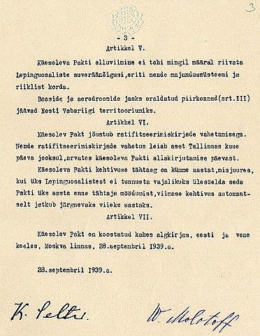 NSV Liidu vastastikuse abistamise pakt