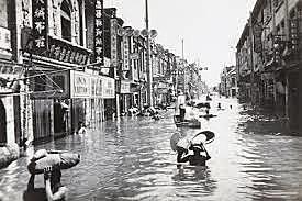 inundacion del rio amarillo