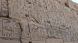 O antigo Exipto timeline