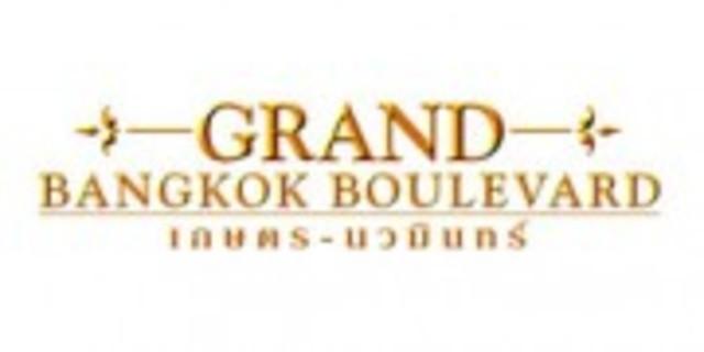 Moved To Grand Bangkok Bulavard