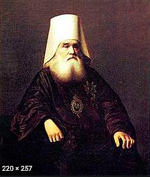 Veniaminov moved to Unalaska