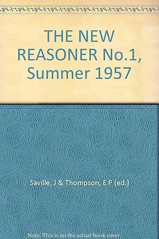 New Reasoner