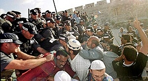 Beginning of the Second Intifada
