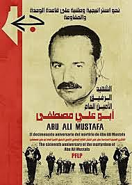 Israel Assassinates Leader of Popular Front of Liberation of Palestine