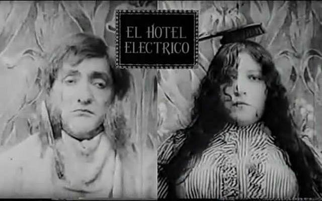 El hotel eléctrico