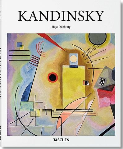 Llibre de lo espiritual en l'art