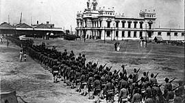 EEUU 1914 - 1945 timeline
