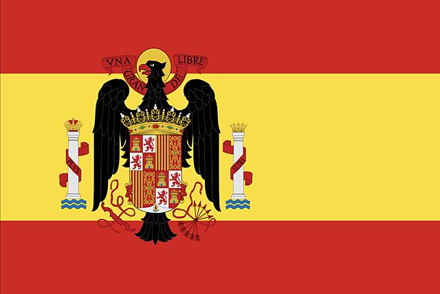 Sahara Espainiarra