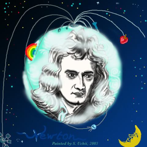"""Sir Isaac Newtons' """"Mathematical Principles of Natural Philosophy"""""""