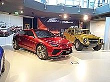 Lamborghini Urus Concepten: 4L V10