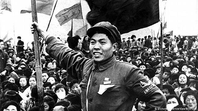 Revolució comunista a la Xina (Mao Zedong)