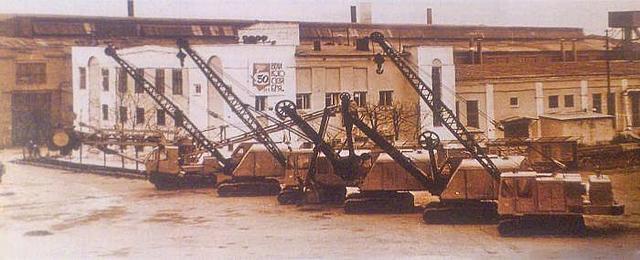 Экскаваторный завод