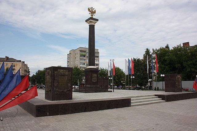 Стела «Город воинской славы».