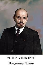 Lenin torna a Pietrogrado