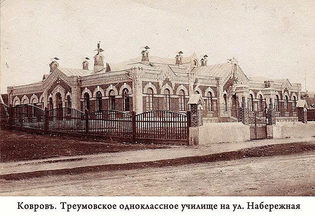 Здание начального училища