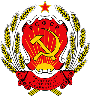 Russian social democratic workers party foundation