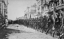 End of the Russian civil war
