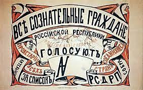 FOUNDATION OF THE RUSSIAN SOCIAL-DEMOCRAT WORKERS 'PARTY