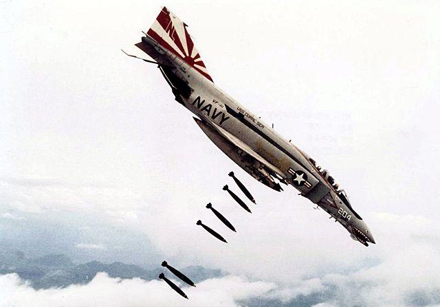 Iranian bombing of H3 airbase