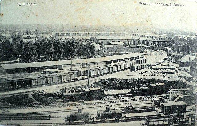 Открытие железнодорожных мастерских
