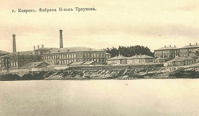 Открытие ткацкой фабрики