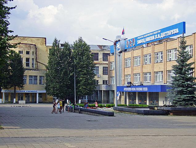Основание завода имени В. А. Дегтярёва