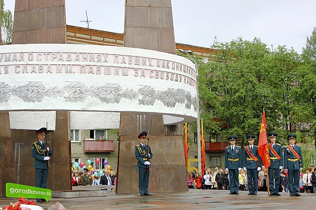 Открытие площади Победы
