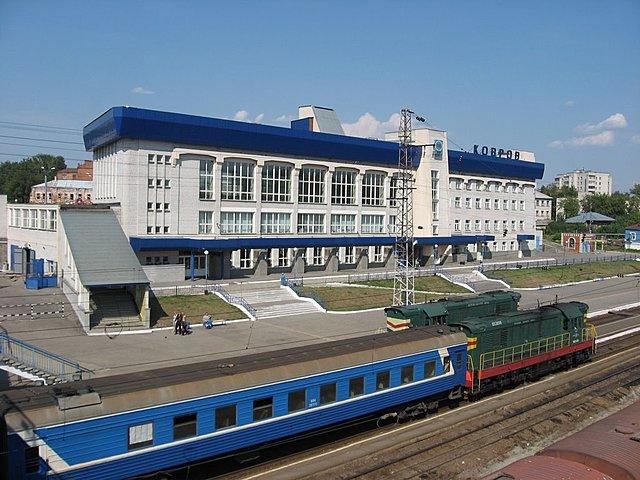 Новый ж/д вокзал