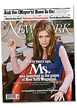 First Issue of Ms. Magazine