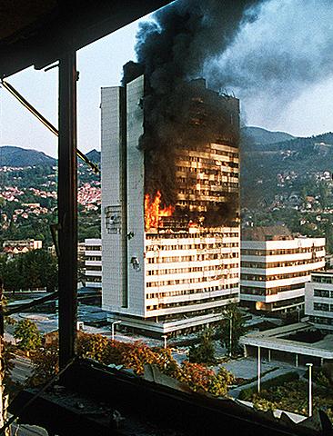 Осада Сараева