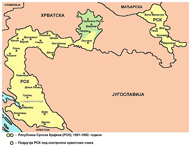 Провозглашение независимости Республики Сербская Краина от Хорватии