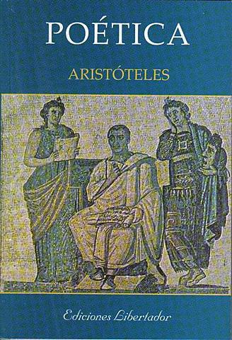 """""""Поэтика"""" Аристотеля"""