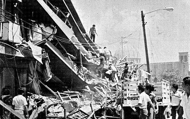 Terremoto en San Salvador