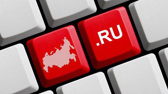 Появление домена RU в России