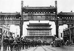 Invasió de la Xina