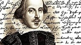 Дні Шекспіра в Україні 2020 timeline